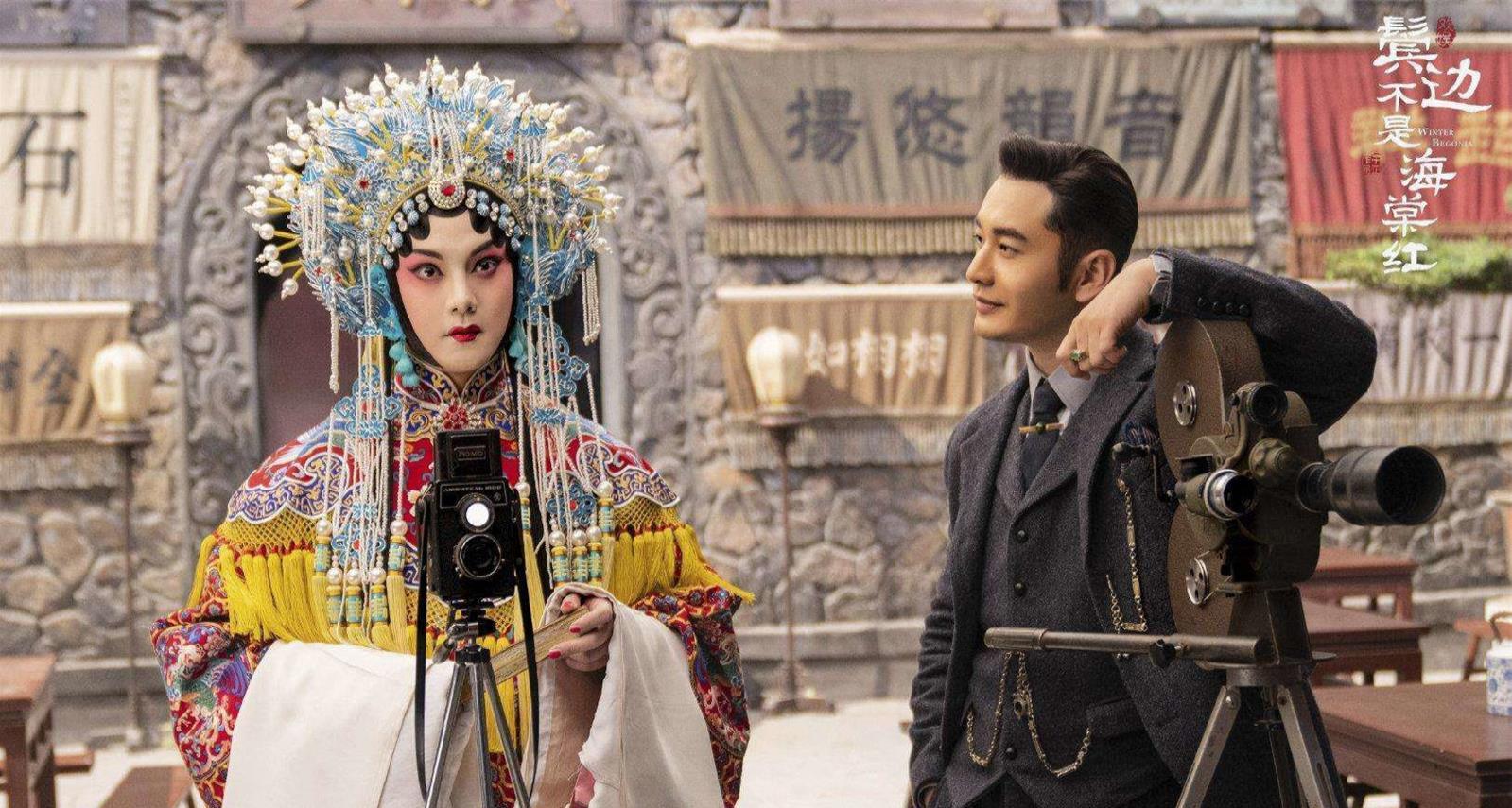 """《鬓边不是海棠红》:走向""""主流""""的耽改剧"""