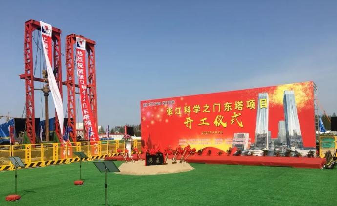 """高320米,上海张江""""科学之门""""东塔项目今日开工"""