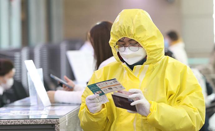 新冠肺炎疫情下天價國際機票的罰與罪