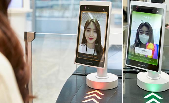 商湯與LG子公司合作:提供170個國內外站點人臉識別方案