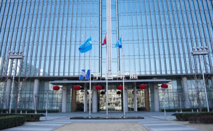 華能集團總部機關化問題整改:巡視員等更名為一至四級咨詢