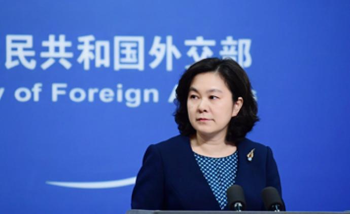 美國政客再三無底線污蔑中國隱瞞疫情,華春瑩硬核回懟十分鐘