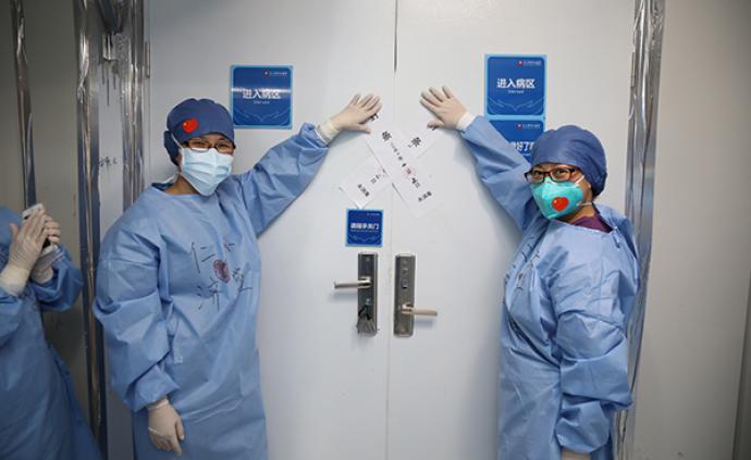 """雷神山医院C4病区今""""关门大吉"""",最后一名患者顺利出院"""