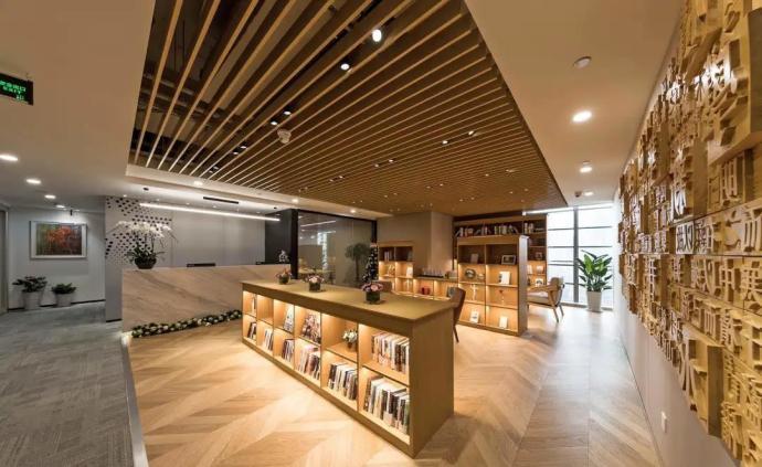新华生态丨新华成长空间获2019年商业地产最佳体验奖