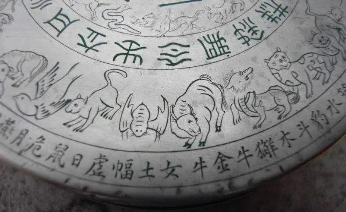 線上讀書會|馬伯庸:中國文化中的十二星座