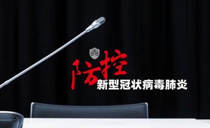 武漢市衛健委:全市新增無癥狀感染者35例