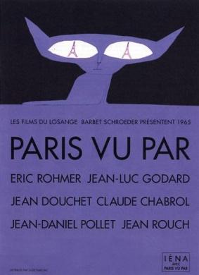 《六大导演看巴黎》海报