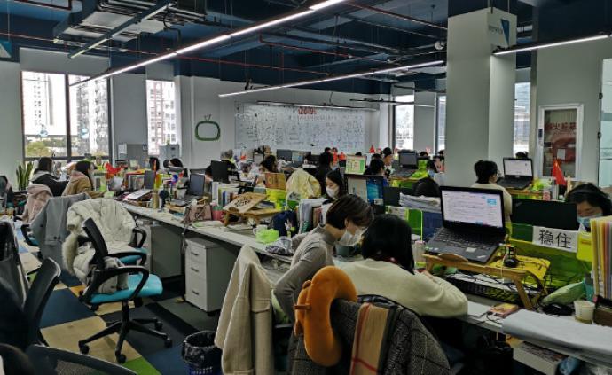 """上海教育出版社與互聯網公司""""結親"""":打開教育服務新可能"""