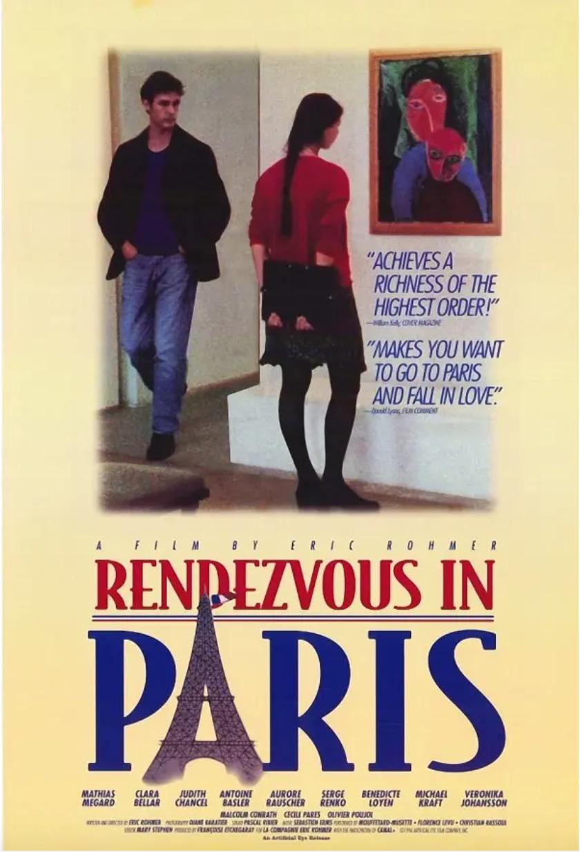 《人约巴黎》海报