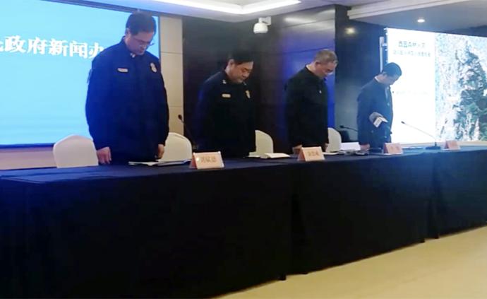 """直播录像丨四川西昌""""3.30""""森林火灾发布会:19人牺牲"""