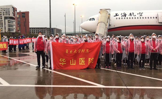 """""""戰疫英雄""""返回上海,他們來自全國馳援武漢人數最多的醫院"""
