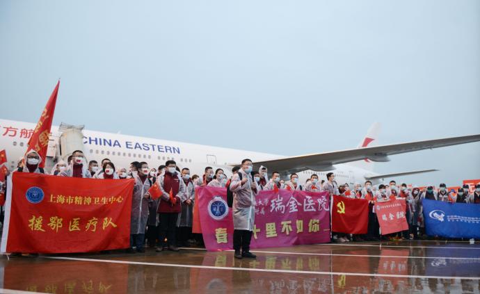 歡迎回家!上海支援湖北醫療隊700多人先后抵達虹橋機場