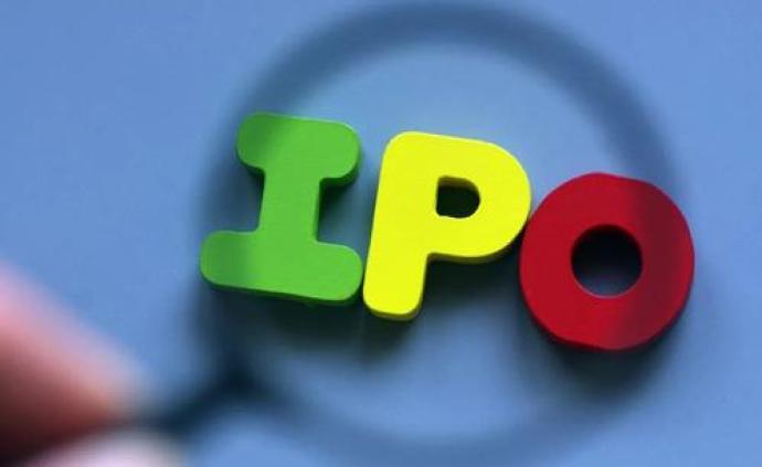 證監會核發4家公司IPO批文:三力制藥、賽伍應用在列