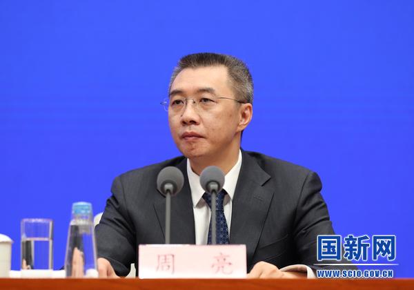 中国银行保险监督管理委员会副主席周亮在发布会上。 国新网 图