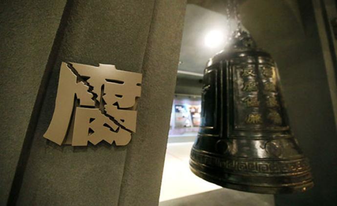 黑龙江牡丹江市政协原主席周景隆被开除党籍、取消待遇