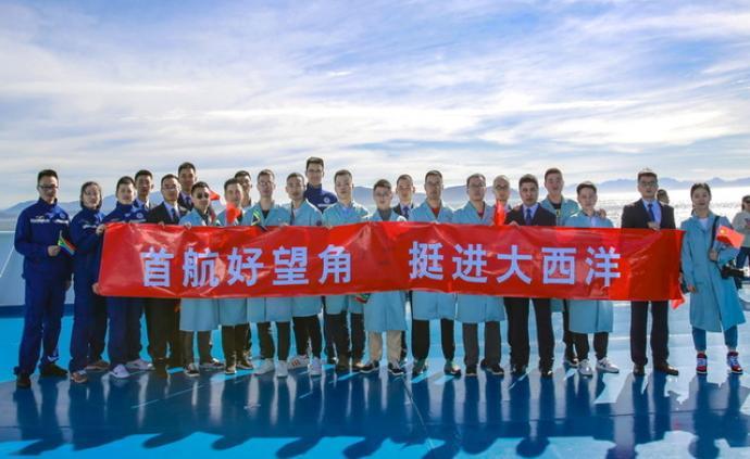 中國遠望7號船首次抵達大西洋,將執行海上測控任務