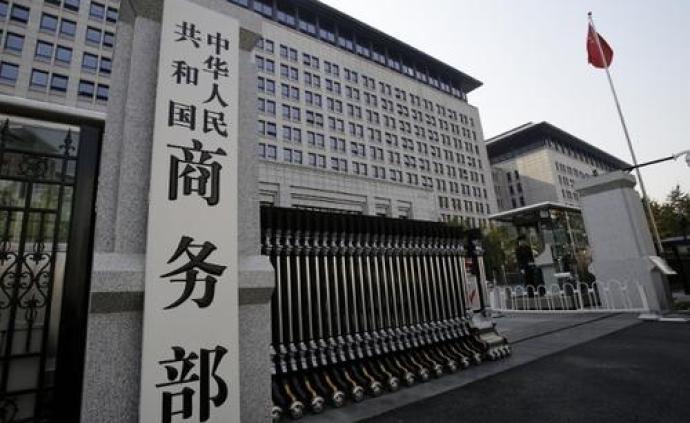 商務部:外商在華投資預期趨穩,98.8%在建大項目已復工