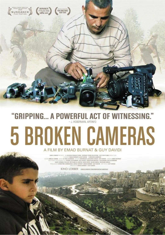 《5台破相机》
