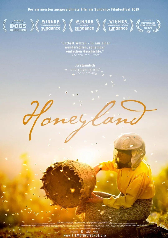 《蜂蜜之地》