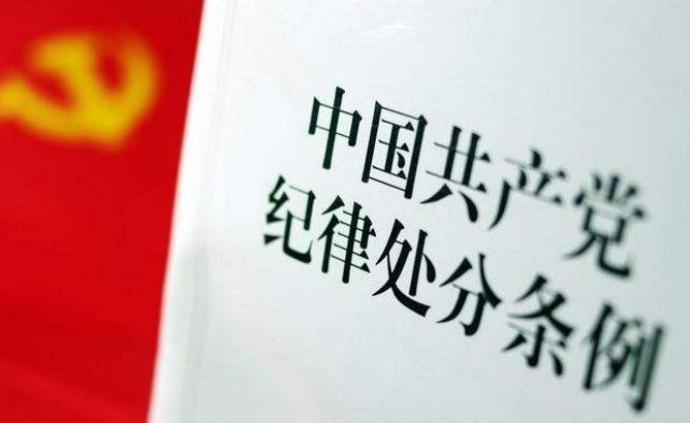 """广东省河源市委原副书记彭定邦等2人被""""双开"""""""
