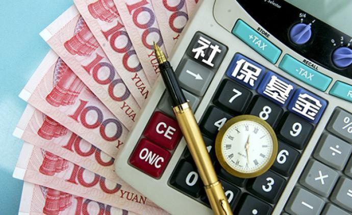 财政部:国家融资担保基金累计到位资本金496亿元