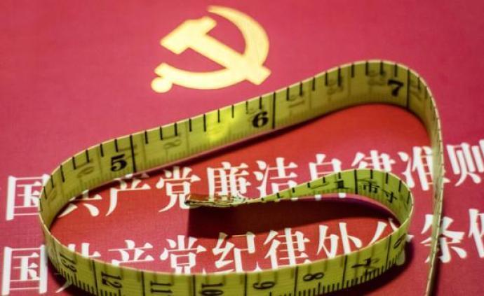 况公祠开馆,苏州市委书记蓝绍敏谈从政之德