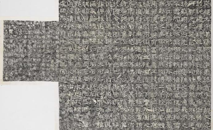 臺北故宮今起換展:《西狹頌》《好太王碑》里的筆墨見真章