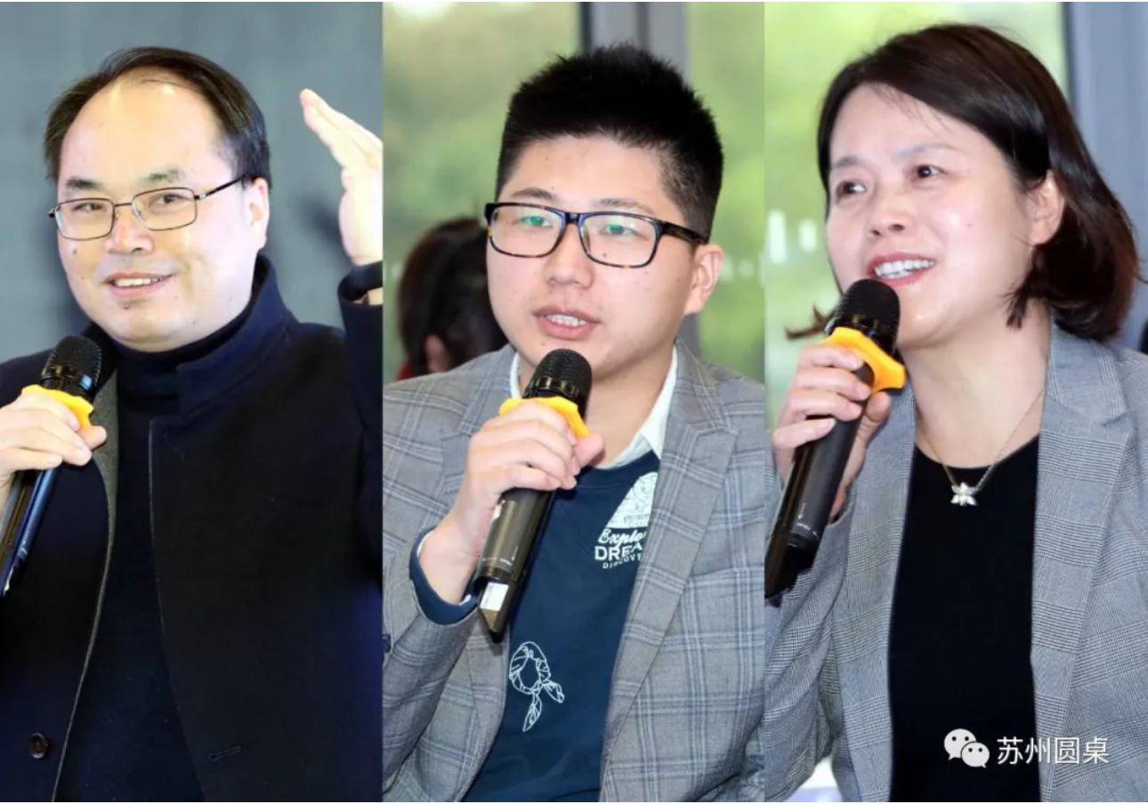从左至右:程国胜、郭东凯、岳文琴。