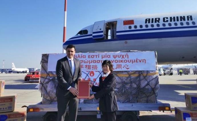 驻希腊大使章启月:中国组织对希腊援助