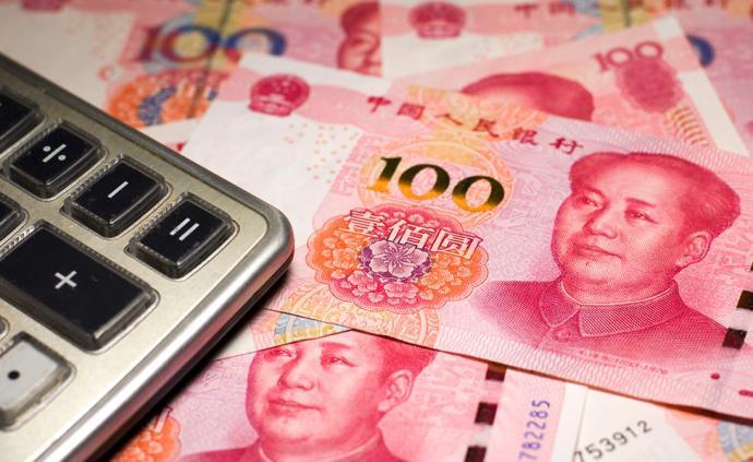 国常会:增加再贷款再贴现1万亿,进一步对中小银行定向降准