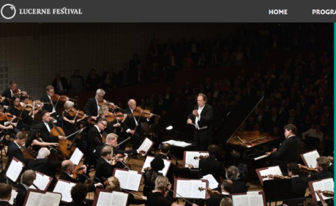 重磅福利|琉森音乐节将限时免费播出4场传奇作品