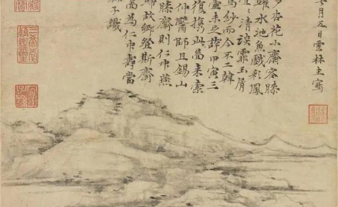 一周觀展指南|臺北故宮的倪瓚,上海藝術家的抗疫