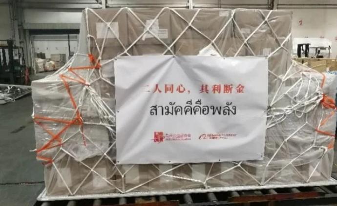 學術機構發布中國社會組織全球抗疫行動案例,推廣專業化經驗