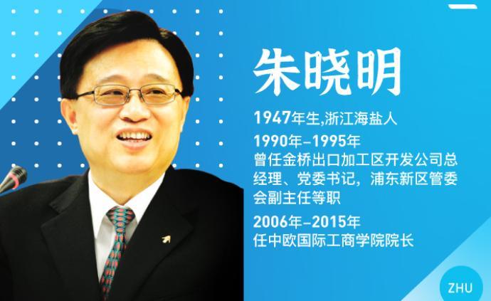 口述浦東30年|朱曉明:金橋高新產業生態鏈鍛造記