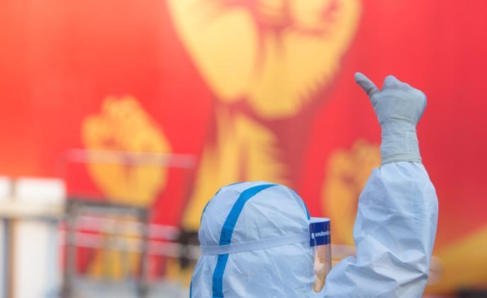 深刻感悟和大力弘揚抗疫斗爭中的新時代中國精神