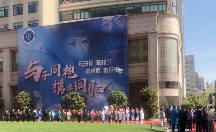 """完成諾言,歡迎回家!上海瑞金醫院掛出""""史上最大海報"""""""