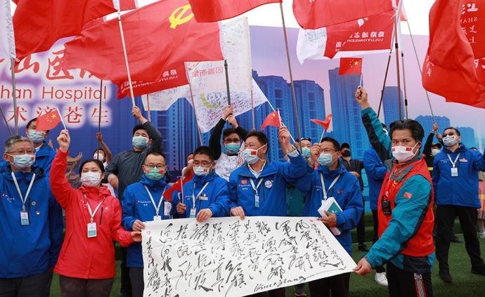 """病區""""清零""""!馳援雷神山的472名上海醫護將于明日返滬"""