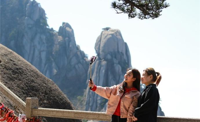 黃山風景區:游客集聚的原因有兩點,將增派志愿者、優化預約