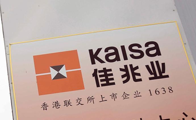 28岁郭英成之子郭晓群出任佳兆业执行董事,销售目标冲千亿