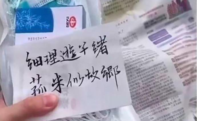中國青年報刊文:你們并不孤單,祖國就在身后