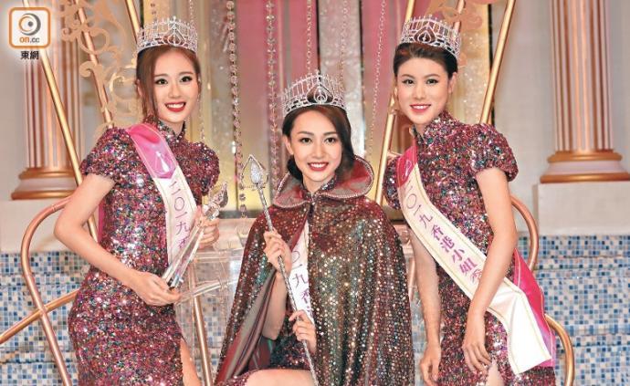 """港媒:""""香港小姐競選""""停辦一年,系48年首次"""