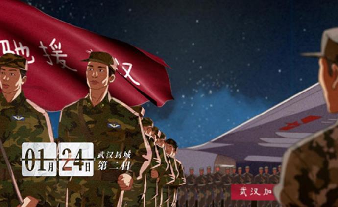 微視頻丨武漢,76個日與夜