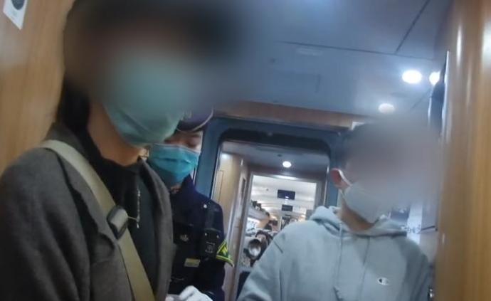 两女子高铁上摘口罩吃饭遭邻座男子动手:双方已达成和解