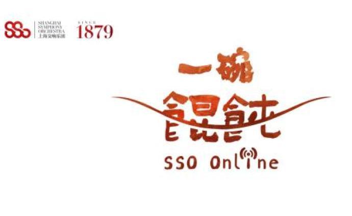 """上海交響樂團""""包餛飩"""",""""一碗餛飩""""小程序上線了"""