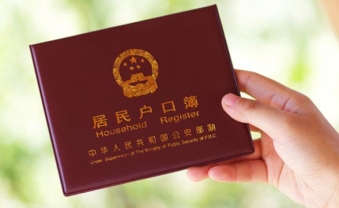 南京落户标准放宽:40周岁以下大专学历人员参保半年即可