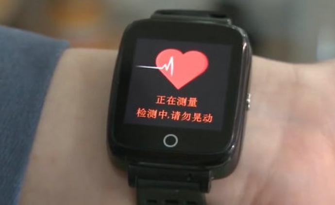 智能腕表監測隔離人員體溫:降低人工測量風險,有異?;岜ň?>                 <span class=