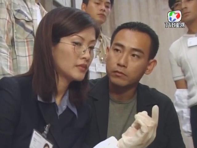 《鉴证实录》截图,陈慧珊、林保怡