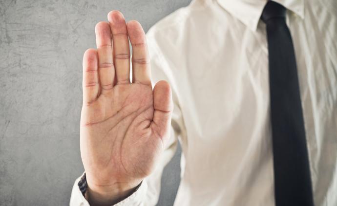 華海財險旗下保代公司高管任職資格被否:不誠實守信