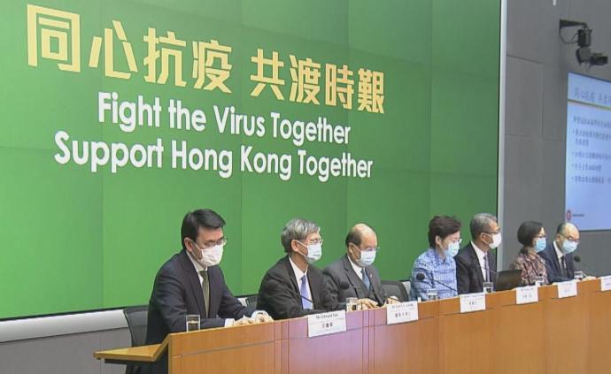 800億港幣保就業,香港特區政府公布防疫抗疫基金計劃