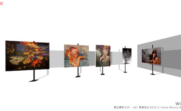 """""""艺术上海""""线上线下联动,助力艺术行业""""复工复产"""""""